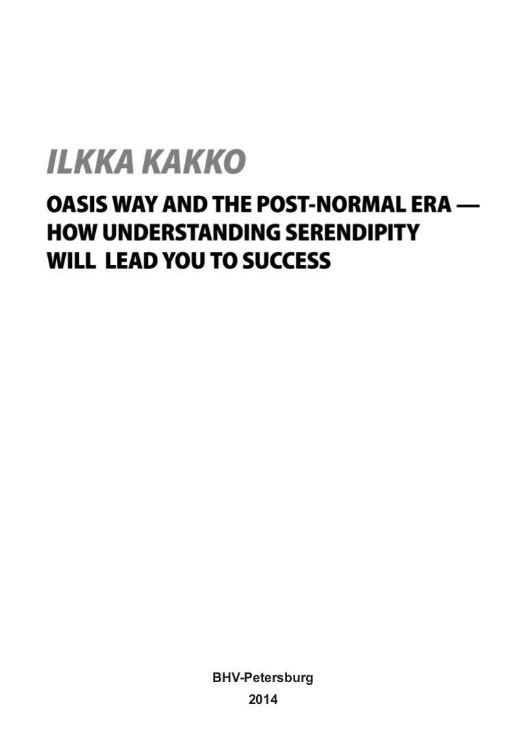 Oasis dating app per Nokia esempio di profilo di incontri femminili