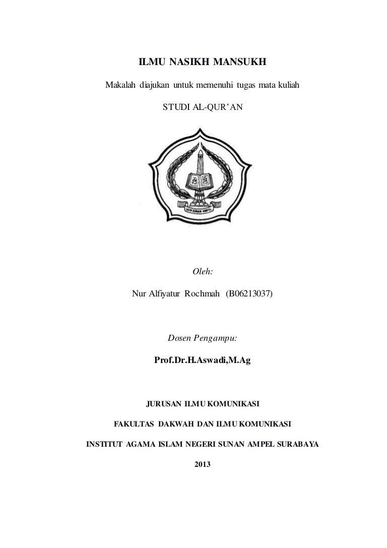 Ilmu Nasikh Mansukh