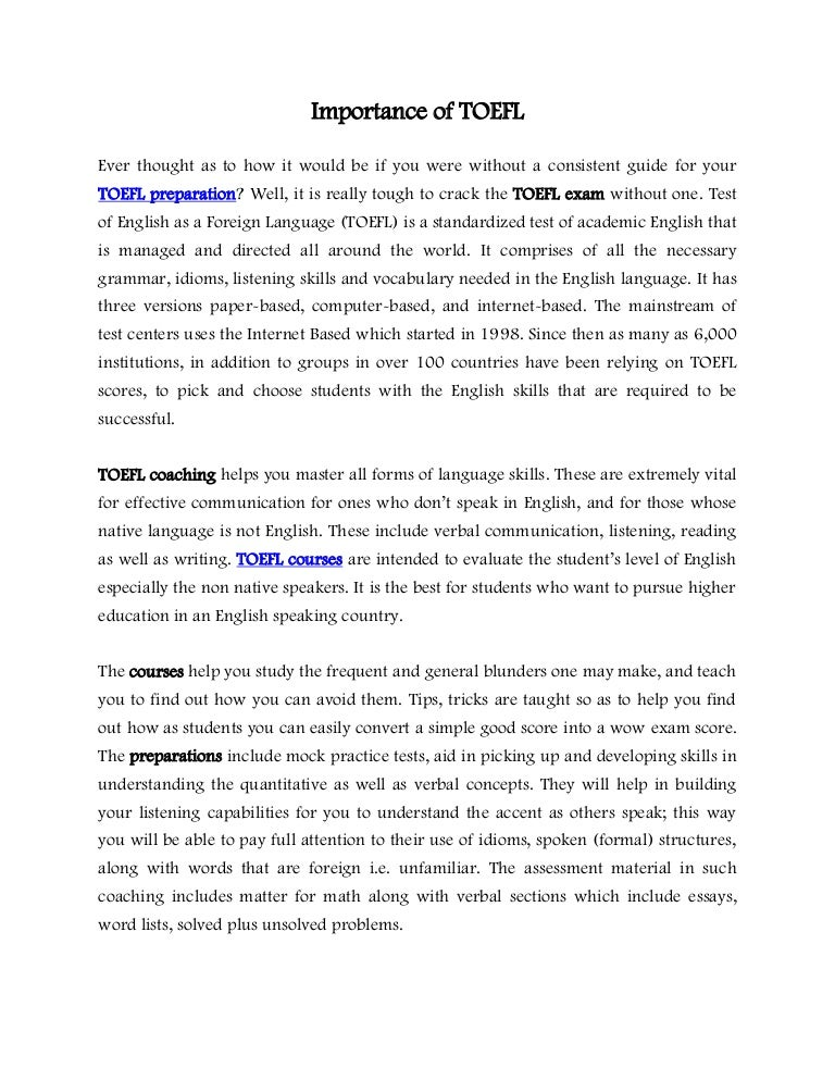 essay importance of computer education