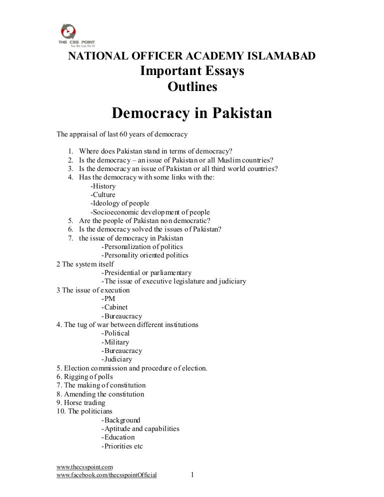 important essays outlines