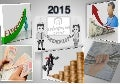 Increment strategy FY 2014 15