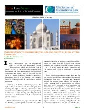 India law news   fall issue