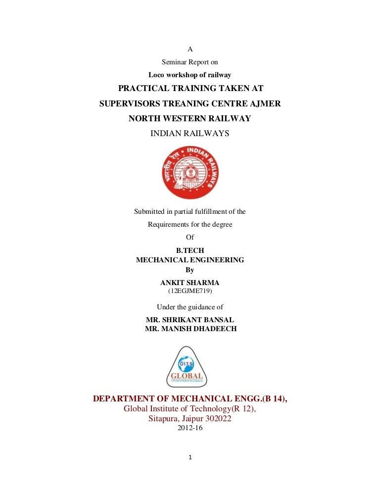 Indian railway workshop pdf file