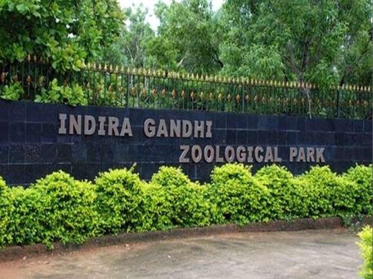 Indira Gandhi Zoological Park- near aca-vdca cricket stadium