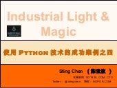 Industrial light & magic success story  case study iv (python based company)