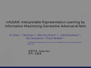 InfoGAN: Interpretable Representation Learning by Information Maximizing Generative Adversarial Nets