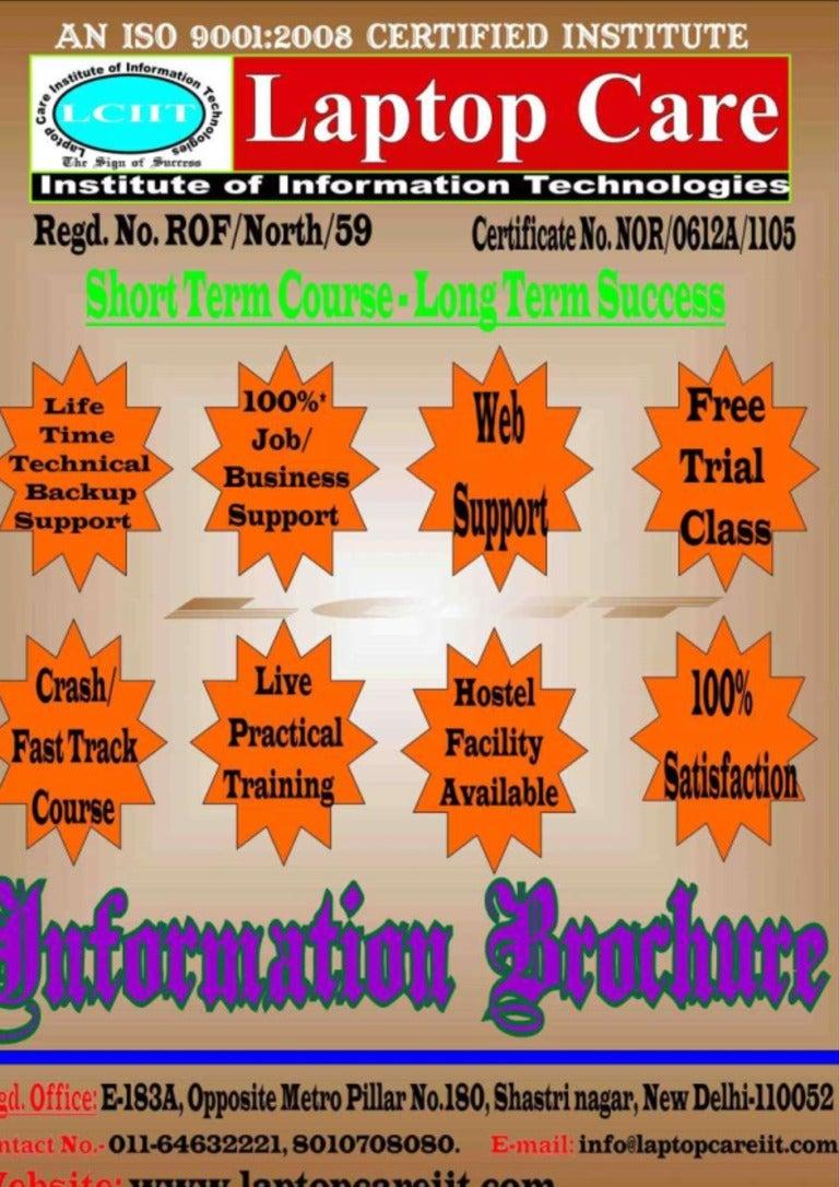 information brochure lciit laptop repairing institute in delhi