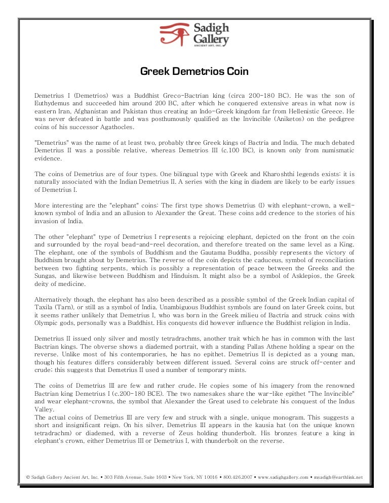 Information On Ancient Greek Demetrios Coin