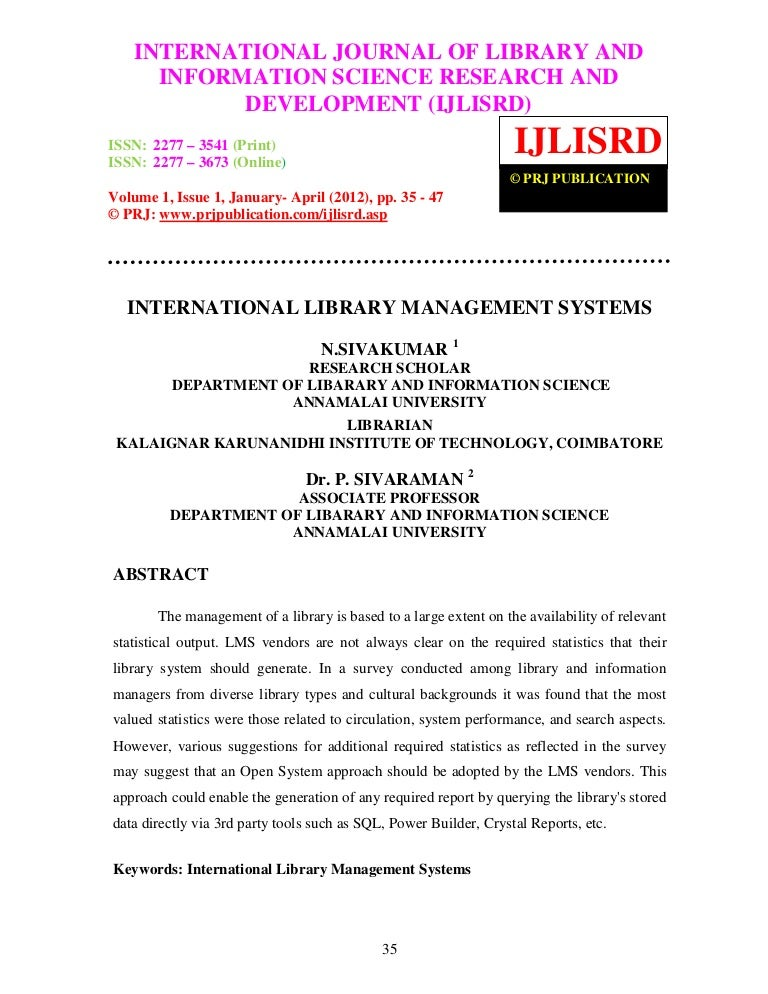 International library management systems