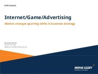 Internet Game Advertising Industry: 2018 Outlook