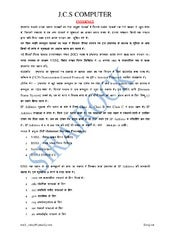 Introduction Of Internet Hindi Notes