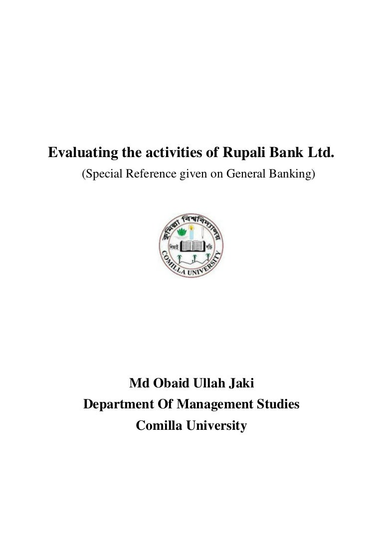 internship report on trust bank ltd Askari bank limited is one of the successful banks operating in pakistan the bank was incorporated in pakistan on october 9th, 1991, as a public limited company according to company's ordinance 1985 of pakistan.