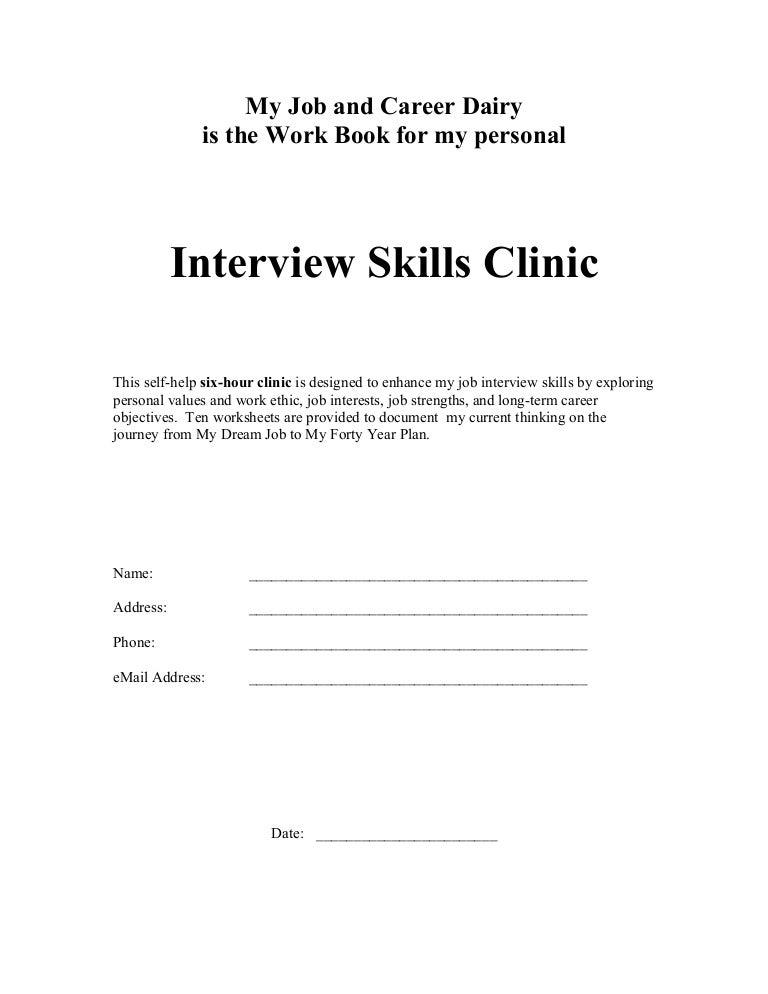 Job Interview Skills Work Book – Employability Skills Worksheets