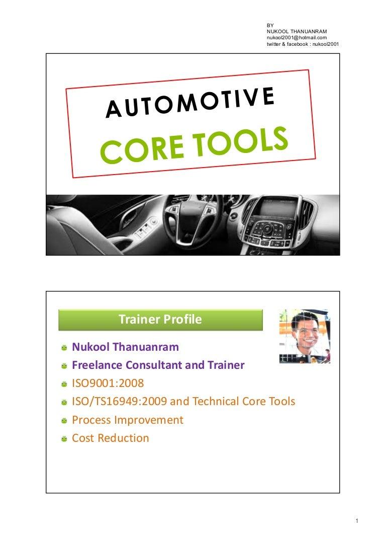 Introduce To Ts16949 Automotive Core Tools Process Flow Diagram Ts 16949