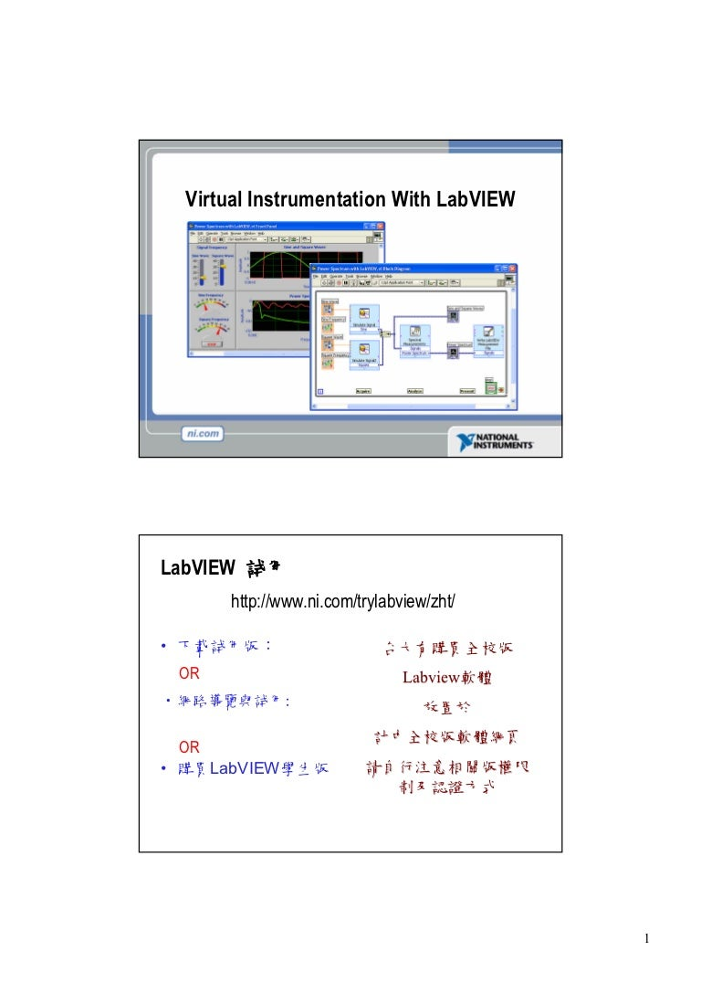 Introduction20to20 Labview Ni Usb 6008 Wiring Diagram