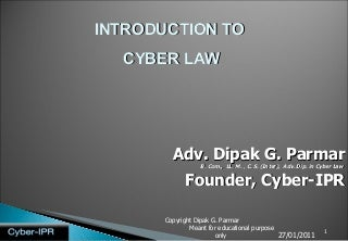 introductiontocyberlawnull-110131060325-