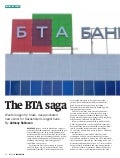 Invest In Kazakhstan   The Bta Saga P 82 83