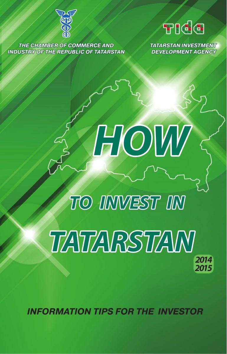 What is advanced professional training Experience of Tatarstan