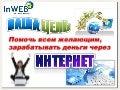 Inweb24 preza