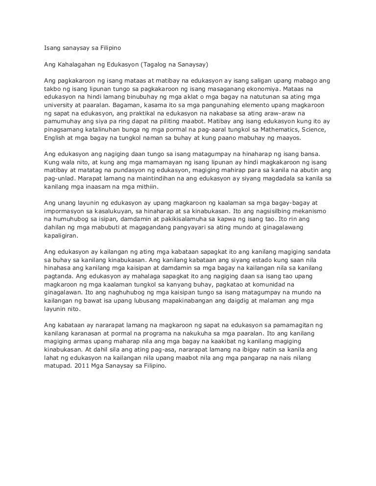 ang kahalagahan ng wikang pambansa essay