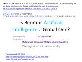 Global mapping of artificial intelligence in Google and Google Scholar
