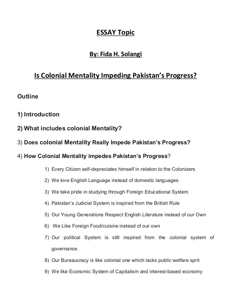 english essay why i love pakistan English paper - english paper 2018 (2nd year) - english paper 2 guess paper [english paper writing] - duration: 2:22 code complex 95,467 views.