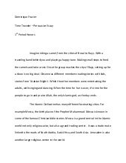 islamic persuasive essay