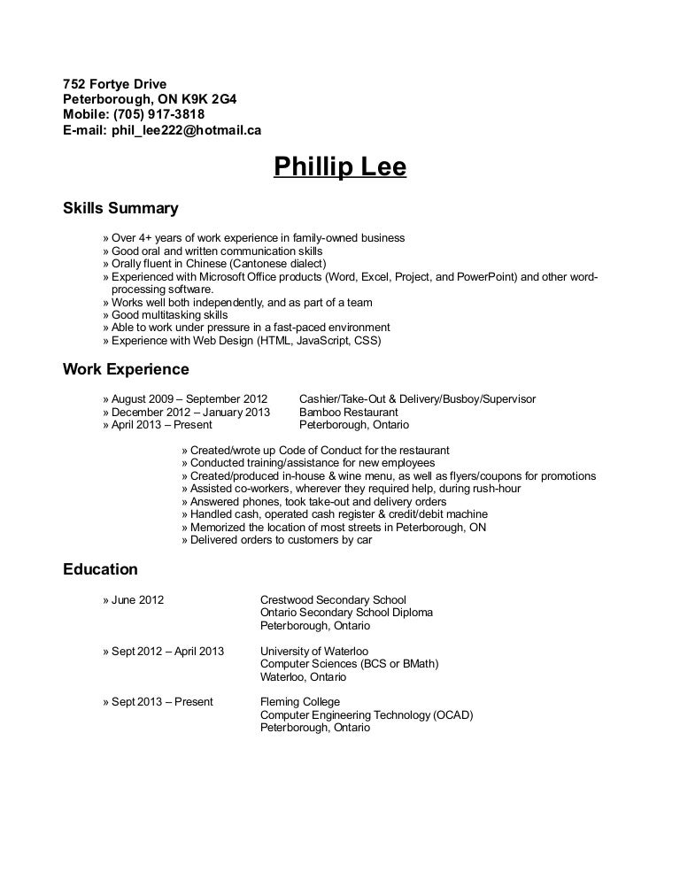 Phillip Lee Resume 2015