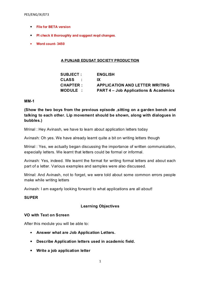 letter writing format for leave application  letter writing format for leave application