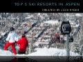 Jack Ryger: Top 5 Ski Resorts in Aspen
