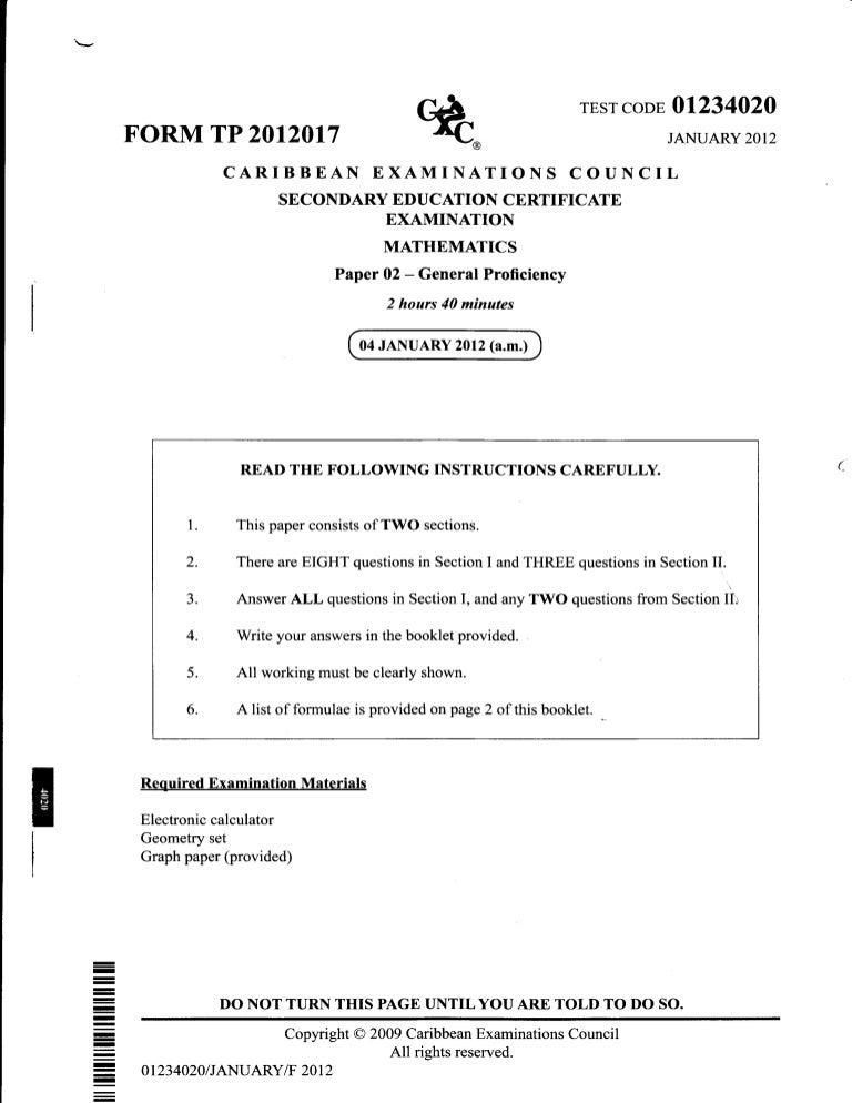 past paper 2020 gujranwala board 10 class mathematics ...  |Mathematics Past Paper 2020