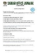 Branch Office Registration in Japan – List of Documents - Sample