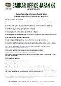 Japan Subsidiary/Local Company(KK)(GK) Registration in Japan – List of Documents - Sample