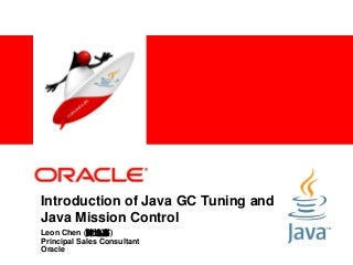 Introduction of Java GC Tuning and Java Java Mission Control