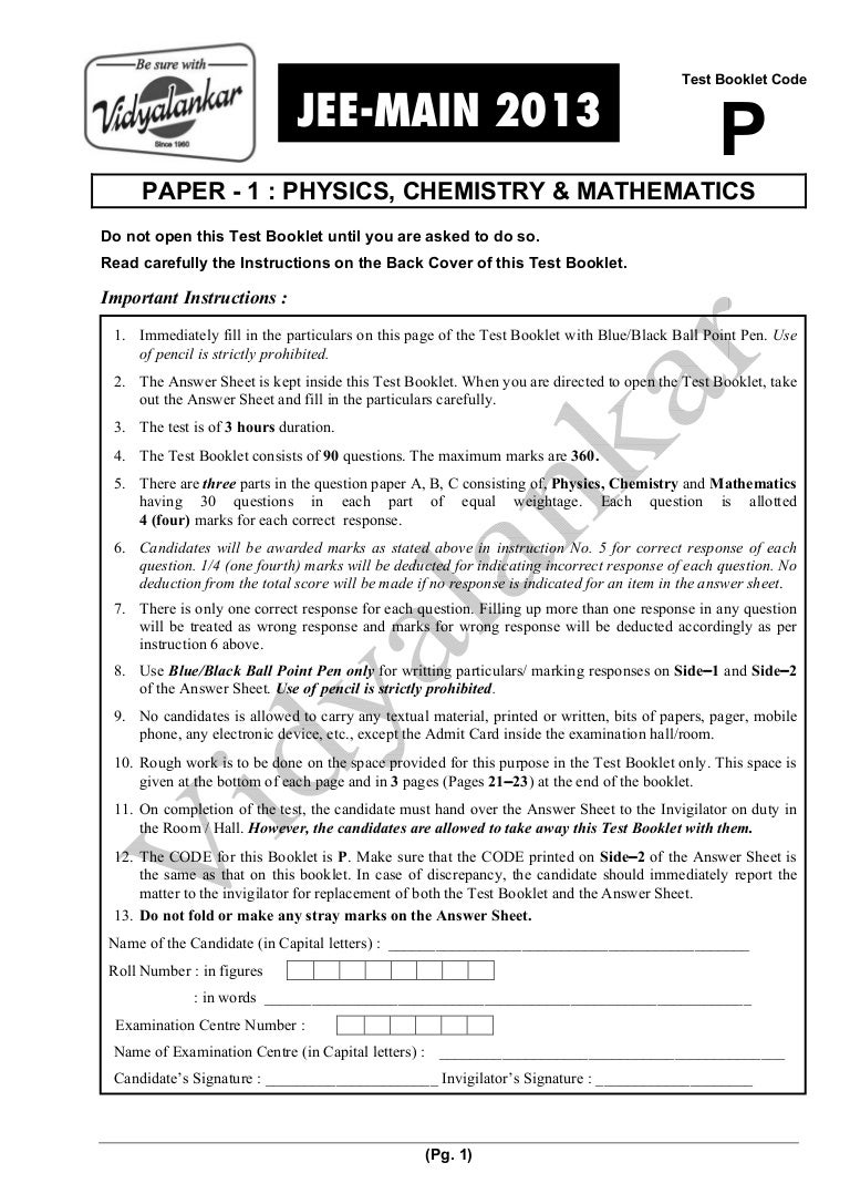 Jee main 2013 question paper and solution sciox Gallery