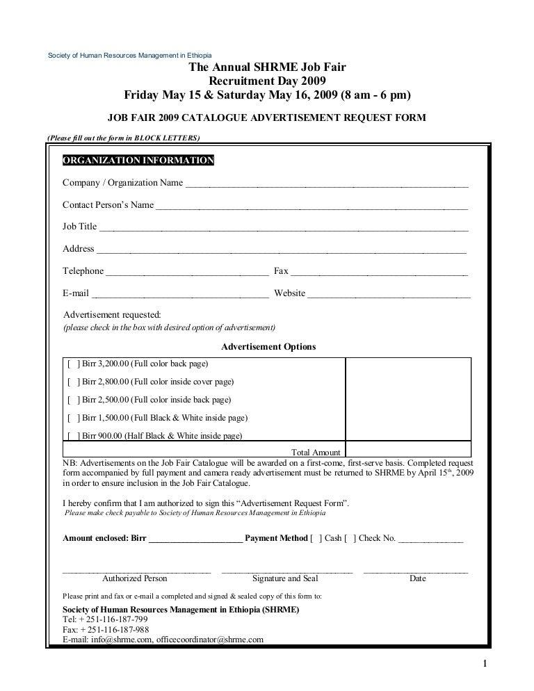 job application template word document