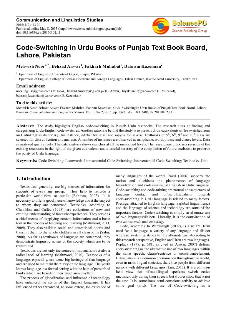 Code-Switching in Urdu Books of Punjab Text Book Board, Lahore, Pakis…