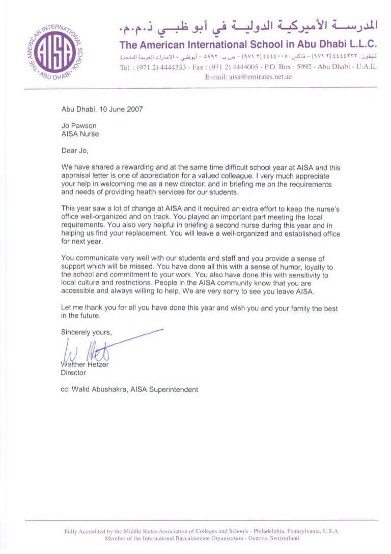 Reference Letter American International School Abu Dhabi