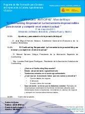 Jornada de Coolhunting: Ministerio de Medio Ambiente, Rural y Marino