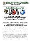 """Japan """"One-Stop Solution"""" for Branch Office & Company Incorporation; Post-incorporation Administrative Business Services"""