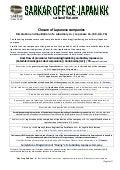 Closing a Company in Japan. Dissolution and Liquidation of Japanese Co., KK GK Procedure & Flowchart