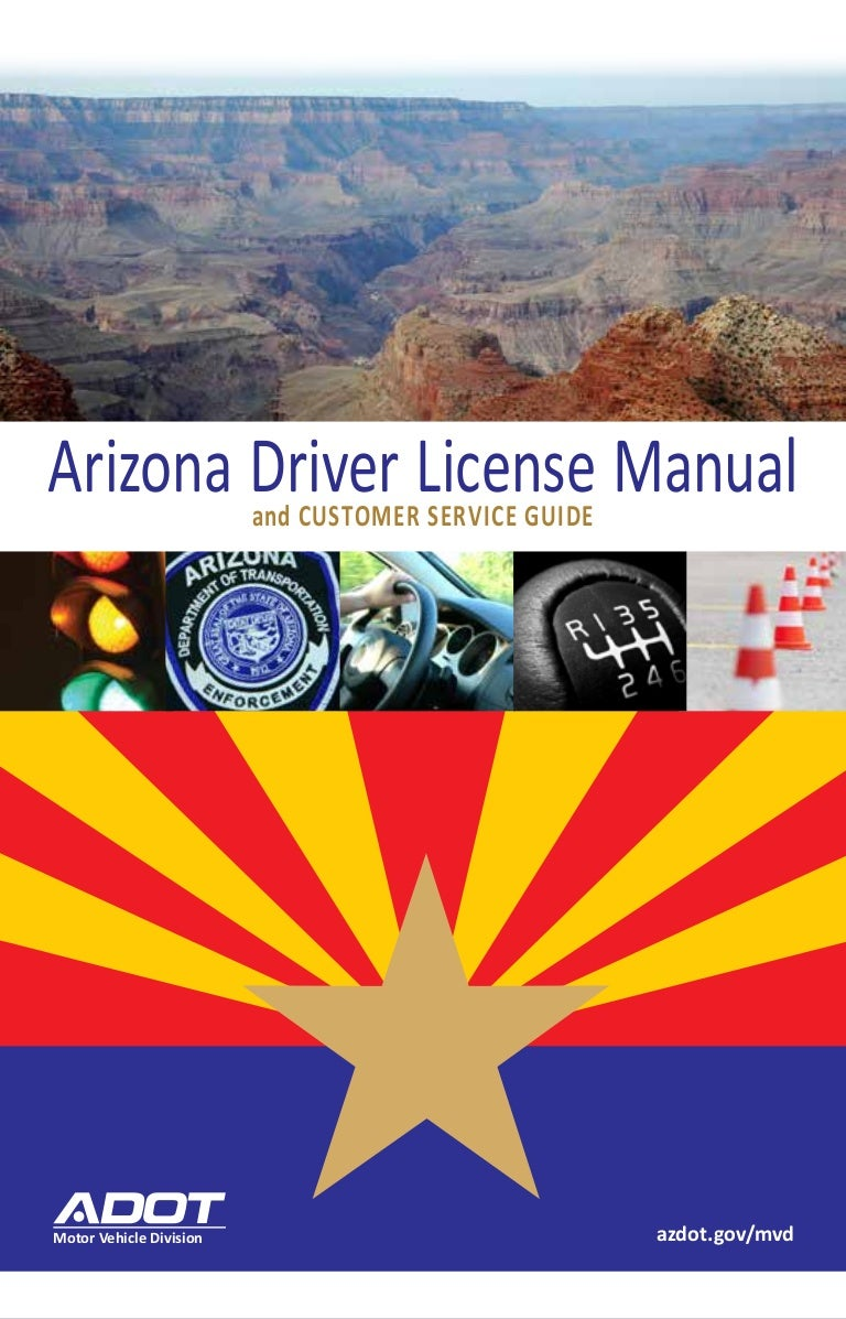 az mvd drivers license renewal