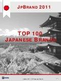 JpBrand 2011 - TOP 100 Japanese Brands