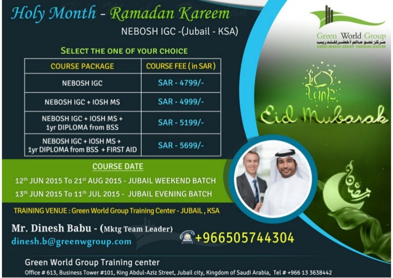Nebosh Igc Course In Saudi Arabia With Ramadan Kareem Offer