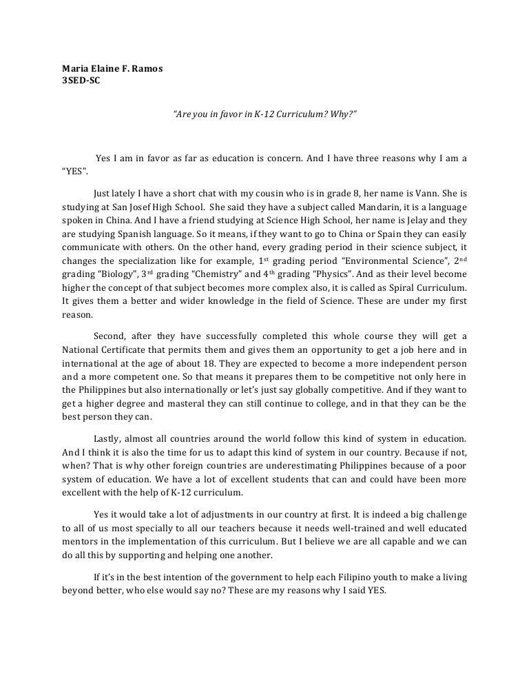 K 12 essay