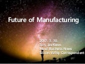 FutureofManufacturing.pdf