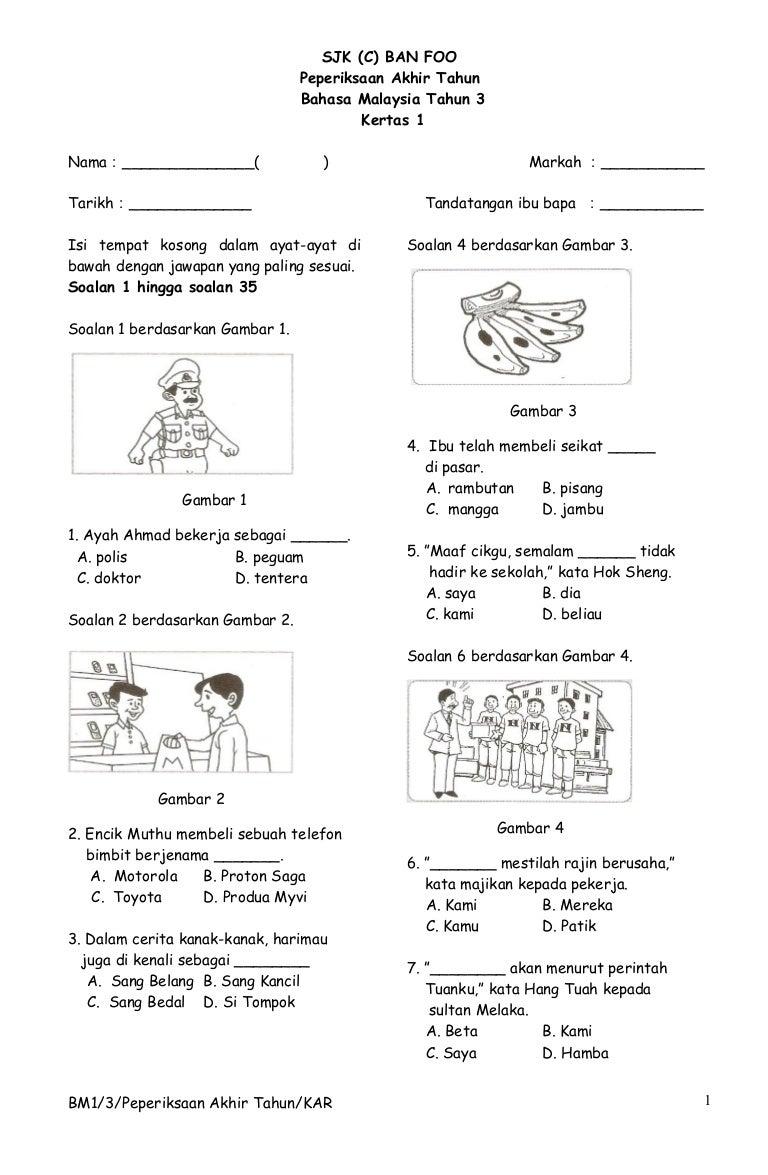 Contoh Kertas Peperiksaan Bahasa Malaysia Tahun 3 (Kertas 1)
