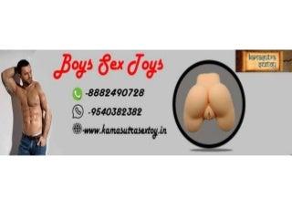 Sex Toys In Rourkela Call : 8882490728