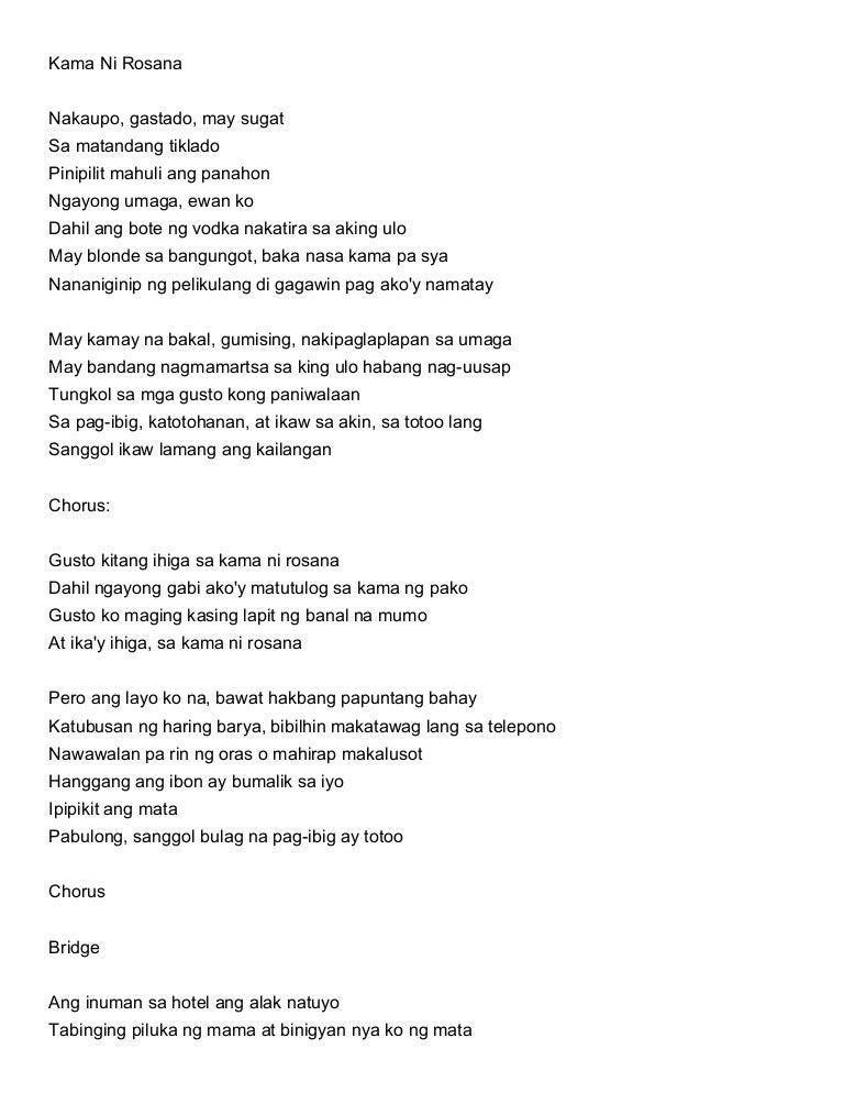 Lyrics of kiss u by one direction