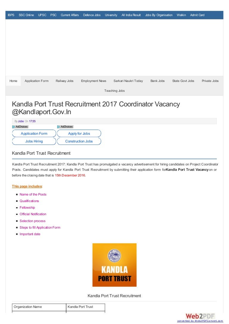 kandla port trust recruitment 2017